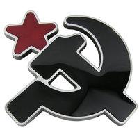 Sovjet Unie - Hamer & Sikkel - Riem Buckle/Gesp
