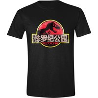 JURASSIC PARK - CHINESE LOGO MEN T-SHIRT - ZWART easy-fit T-shirt